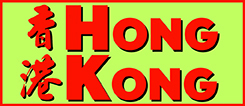 Hong Kong Chinese Restaurant Menu - Lincoln Nebraska - Provided by Metro Dining Delivery