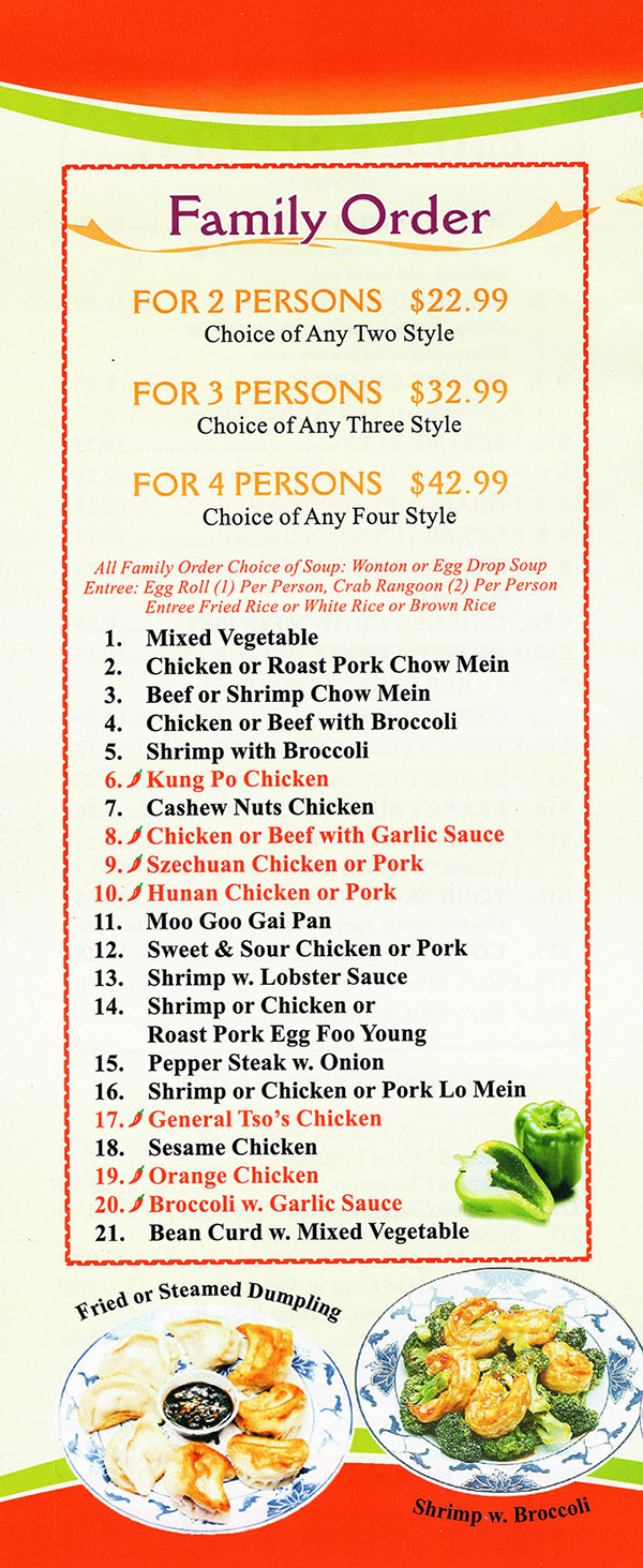 China Garden Full Menu Lincoln Ne 68506 Order Online City Wide Delivery Provided By