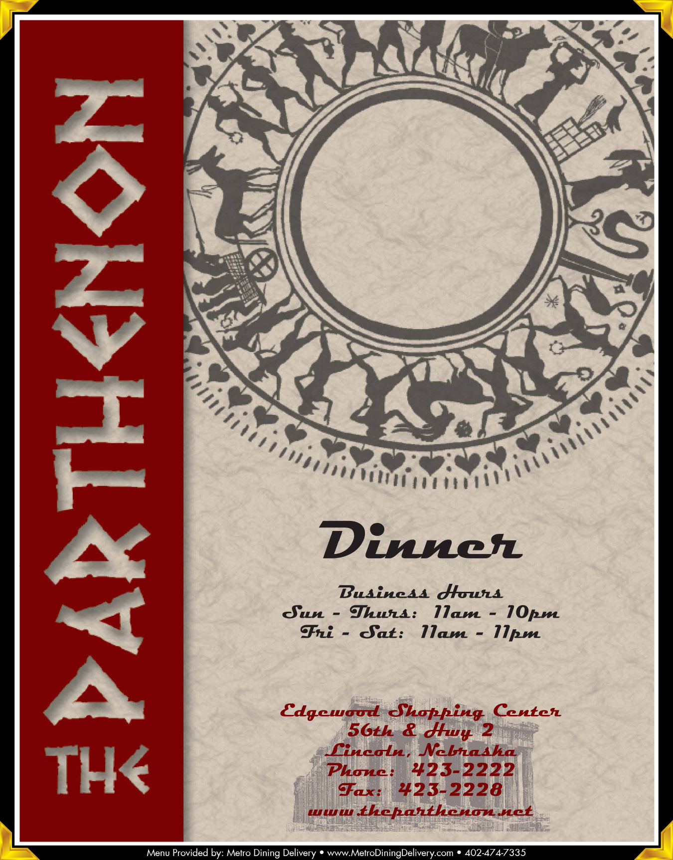 The Parthenon Dinner Menu Page